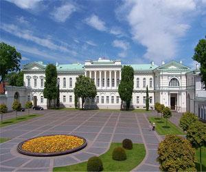 Епископский и Генерал-губернаторский дворец в Вильнюсе