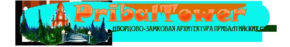 pribaltower.ru
